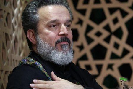 نوحه روحی مشتاگه بعید الدرب حاج باسم الکربلائی