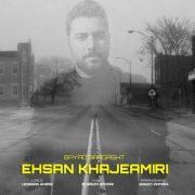 Ehsan khjeh Amiri - Bayad Bargasht