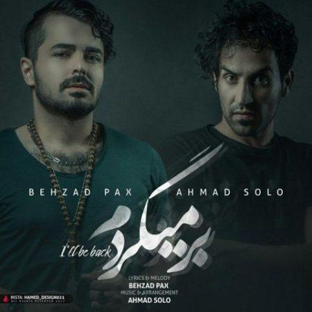 برمیگردم با صدای بهزاد پکس و احمد سولو