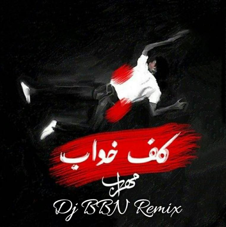 remix mehrab - kf khab