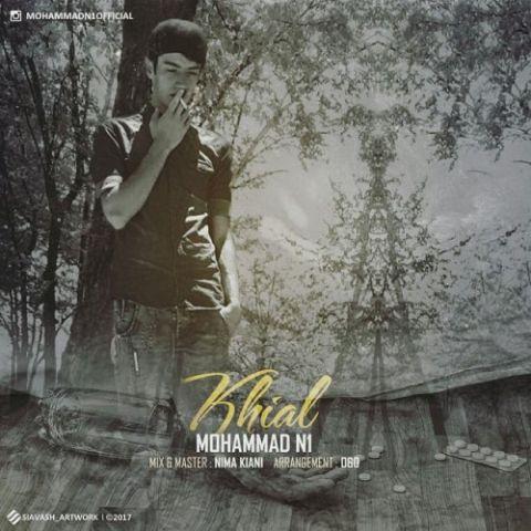 آهنگ جدید خیال با صدای محمد N1