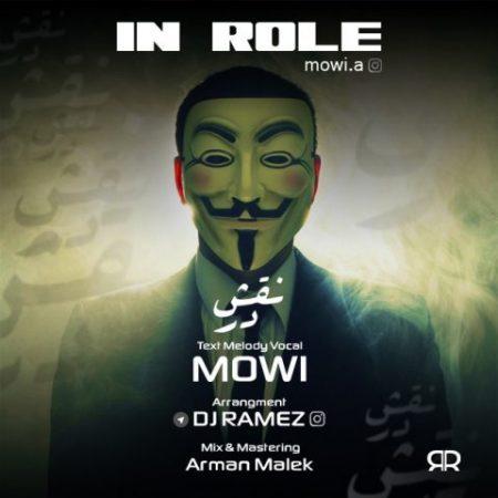 در نقش با صدای Mowi