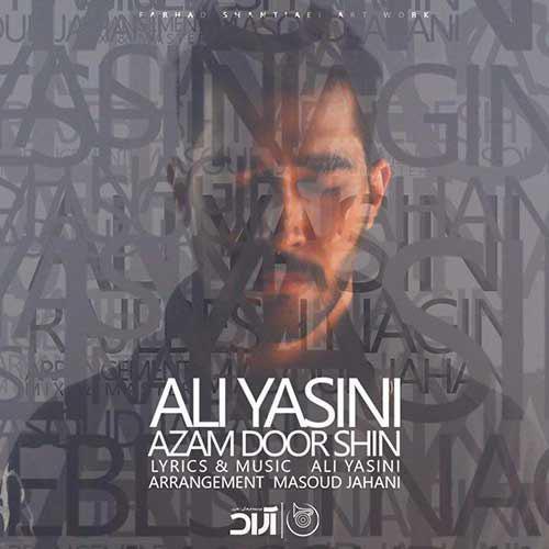 ازم دور شین با صدای علی یاسینی