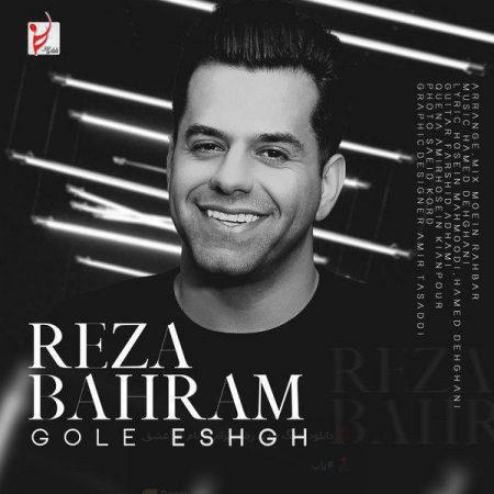 آهنگ جدید rzabhram